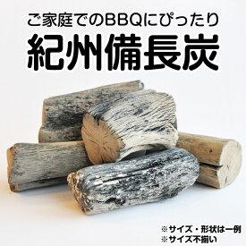 【ふるさと納税】紀州備長炭 馬目上 5kg 和歌山県産