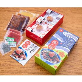 【ふるさと納税】紀州南高梅ひつまぶし《うなぎ》2食セット