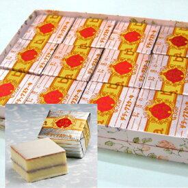 【ふるさと納税】鈴屋のデラックスケーキ15個入り