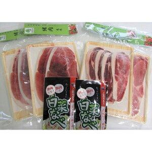 【ふるさと納税】C-35 猪肉と白菜なべの素セット2