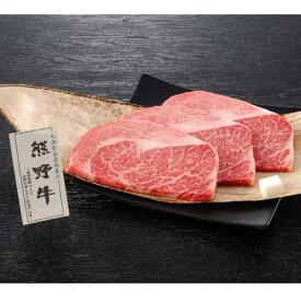 【ふるさと納税】熊野牛ロースステーキ 160g×3枚