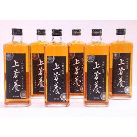 【ふるさと納税】完熟梅酒「上芳養」720ml×6本