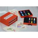 【ふるさと納税】日本の伝統色 和の彩 彩煙墨特別セット(13色)