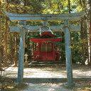 【ふるさと納税】世界遺産の道 熊野古道の旅 プラン3:熊野フリープラン ※宿泊施設を選んで、市内を自由に散策するプランです