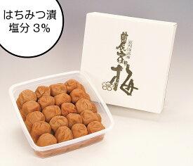 【ふるさと納税】紀州南高梅「農家の梅」はちみつ梅(塩分約3%)800g×2