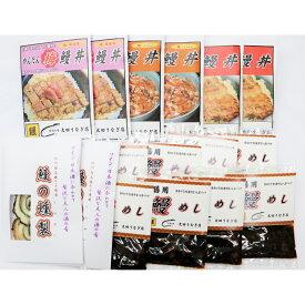 【ふるさと納税】4種の鰻丼14食・鰻の燻製2パックセット 3ヶ月連続頒布《うなぎ・定期便》