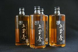 【ふるさと納税】完熟梅酒「上芳養」720ml×4本
