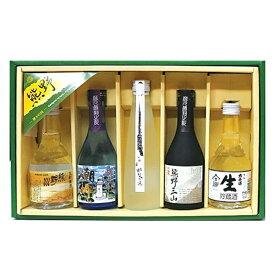 【ふるさと納税】熊野の地酒 飲みくらべセット