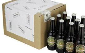 【ふるさと納税】ナギサビールの定番商品2種(330ml×12本)飲み比べセット