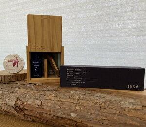 【ふるさと納税】熊野の香り 熊野杉shibaharaアロマオイル・熊野の森が香るチョコレート・マルチに使える熊野クロモジバーム おうち時間快適&保湿セット