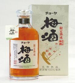 【ふるさと納税】チョーヤ 限定熟成梅酒 17° 720ml瓶