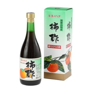 【ふるさと納税】柿酢720ml