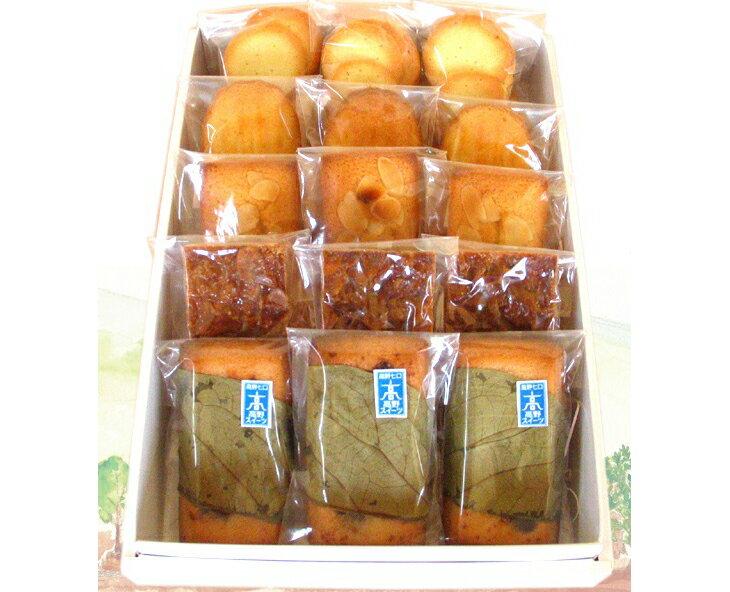 【ふるさと納税】高野スイーツ焼菓子詰合せギフト