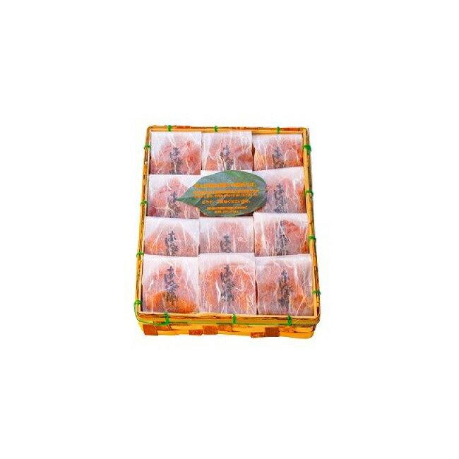 【ふるさと納税】とろ〜りとろける柿の果実「あんぽ柿」<竹かご入り>