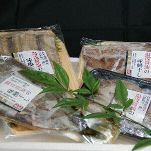 【ふるさと納税】和歌山の近海でとれた新鮮魚の湯浅醤油みりん干し4品種9尾入りの詰め合わせ※着日指定不可