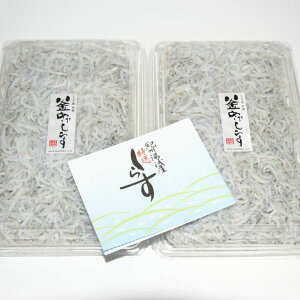 【ふるさと納税】新鮮素材とこだわりのゆで方で炊き上げた和歌山県湯浅湾の釜揚げしらす800g(400g×2パック)※着日指定不可