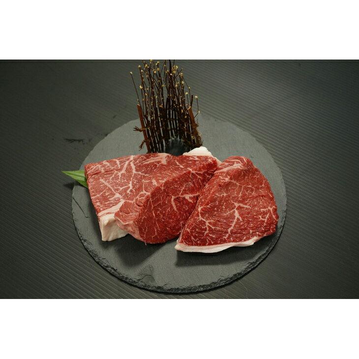 【ふるさと納税】熊野牛 赤身ステーキ3枚