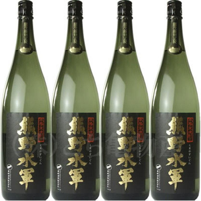 【ふるさと納税】1升瓶【4本セット】本格米焼酎 熊野水軍 1800ml×4本 尾崎酒造