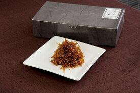 【ふるさと納税】■ちりめん山椒1kg(500g×2個)