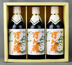 【ふるさと納税】■しょうゆの里より老舗のぽん酢詰合わせ