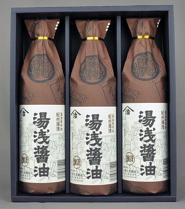 【ふるさと納税】江戸時代から続く湯浅醤油老舗の味詰め合わせ