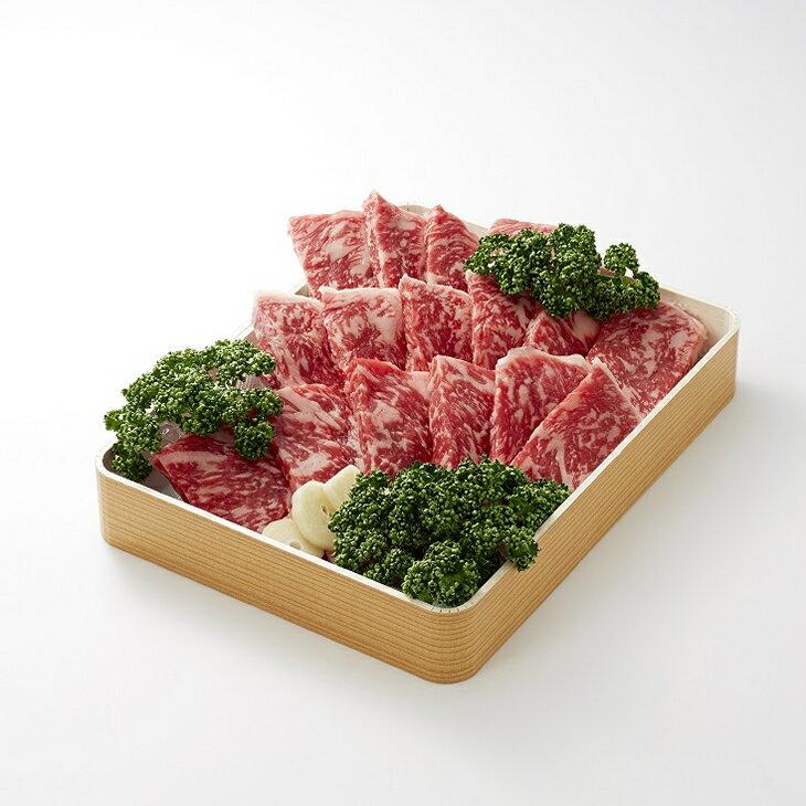 【ふるさと納税】特選国産牛ロース焼肉(450g)