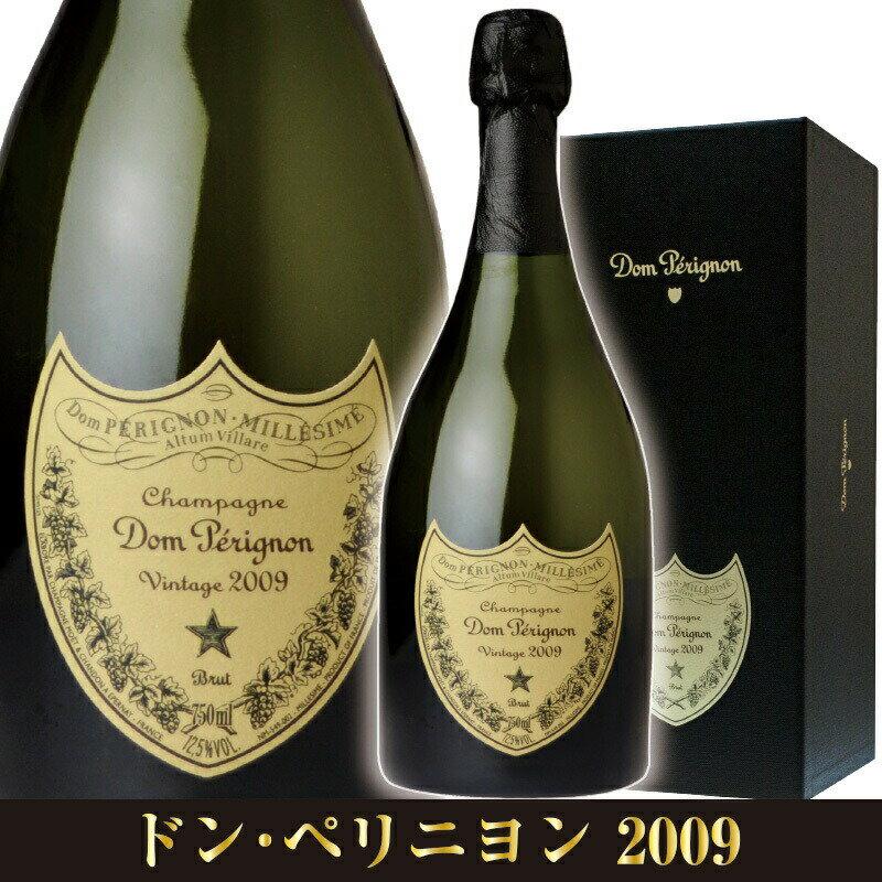 【ふるさと納税】【正規品】ドン・ペリニヨン2009年 箱付750ml ドンペリ・白・泡
