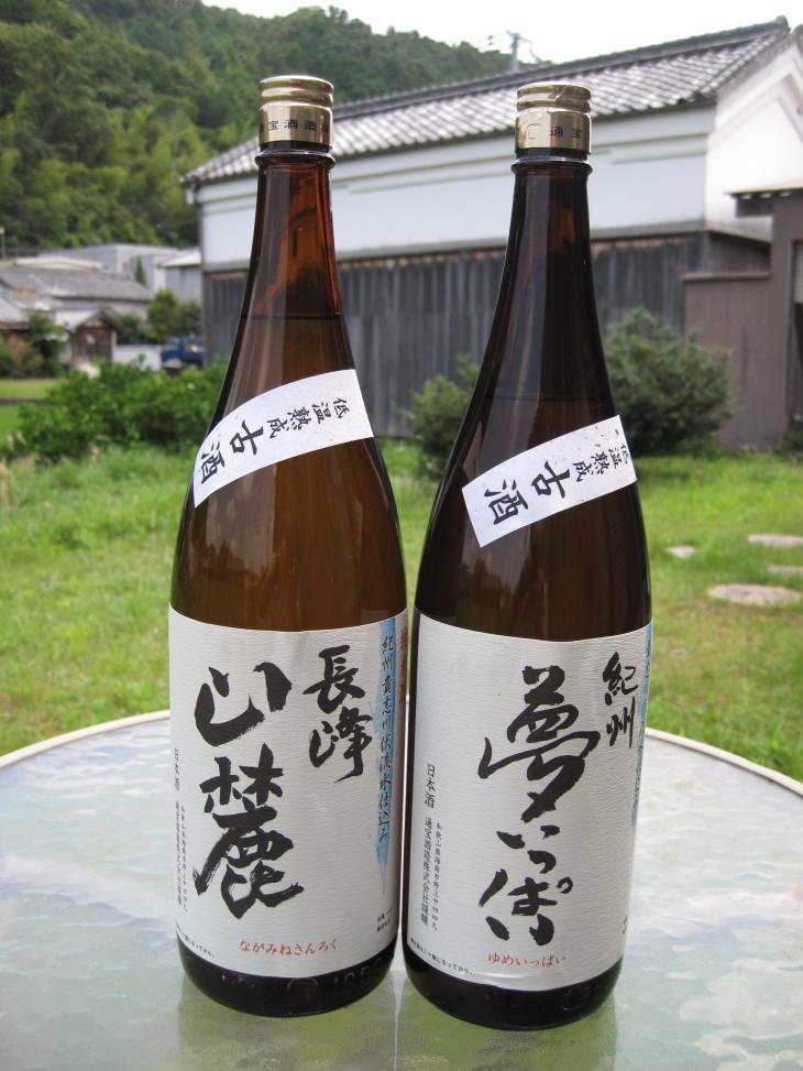 【ふるさと納税】(紀州の地酒)低温熟成純米秘蔵古酒(長峰山麓1.8L&紀州夢いっぱい1.8L)2種セット