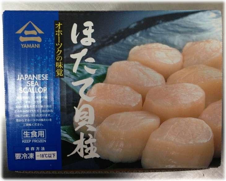【ふるさと納税】北海道産ほたて貝柱 1キロ【冷凍】紀伊国屋文左衛門本舗