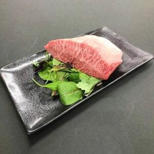 【ふるさと納税】【熊野牛】ミスジブロック 500g