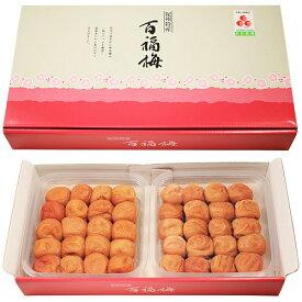 【ふるさと納税】二福詰合せセット(有田みかん蜂蜜梅+うす塩味梅)