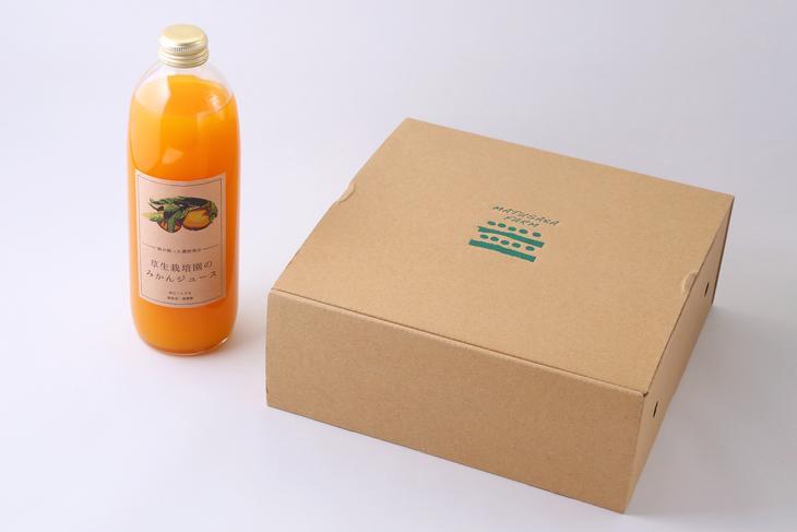 【ふるさと納税】草生栽培園の無添加みかんジュース【500ml×3本】