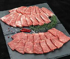 【ふるさと納税】【熊野牛】焼肉セット 約1kg