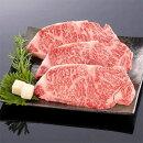 【熊野牛】ロースステーキ約600g