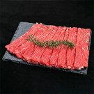 【熊野牛】赤身すき焼き・しゃぶしゃぶ約1kg