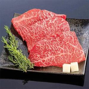 【ふるさと納税】【熊野牛】赤身ステーキ約600g(約200g×3枚)