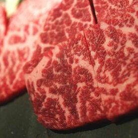 【ふるさと納税】【和歌山県特産和牛】《熊野牛》 極上モモ 焼肉用 250g A4ランク以上
