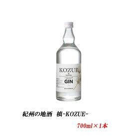 【ふるさと納税】紀州の地酒 槙-KOZUE-こずえ 47度 700ml