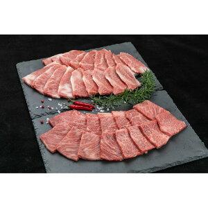 【ふるさと納税】熊野牛 焼肉セット 1kg(粉山椒付) | ふるさと 納税 支援 和歌山 お土産 和歌山県 お取り寄せ ご当地 牛肉 肉 お肉 和牛 和牛肉 国産牛肉 焼き肉 焼肉用 盛り合わせ 肉セット