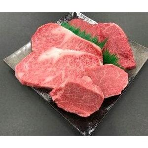 【ふるさと納税】熊野牛 ステーキバラエティセット(粉山椒付) | ふるさと 納税 支援 和歌山 お土産 和歌山県 お取り寄せ ご当地 牛肉 肉 お肉 和牛 和牛肉 国産牛肉 ステーキ肉 ステーキ