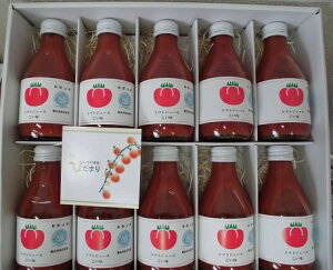 【ふるさと納税】トマトジュースセット