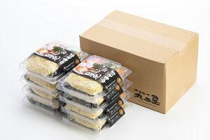 【ふるさと納税】丸田屋のお土産用中華そば(和歌山ラーメン)8食セット