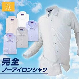 【ふるさと納税】ワイシャツの常識を覆す完全ノーアイロンシャツ ! (P.S.FAで使えるアイシャツ引換券1枚) | ふるさと 納税 支援 和歌山 和歌山県 ご当地 お取り寄せ お土産 iシャツ yシャツ ワイシャツ アイシャツ メンズ レディース ノーアイロン ビジネスシャツ シャツ