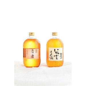 【ふるさと納税】完熟梅酒にじゃばらの果汁を配合した「和歌山 じゃばら うめ酒」と完熟梅酒「石神の梅酒」