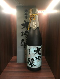 【ふるさと納税】熊野の地酒 太平洋 大吟醸