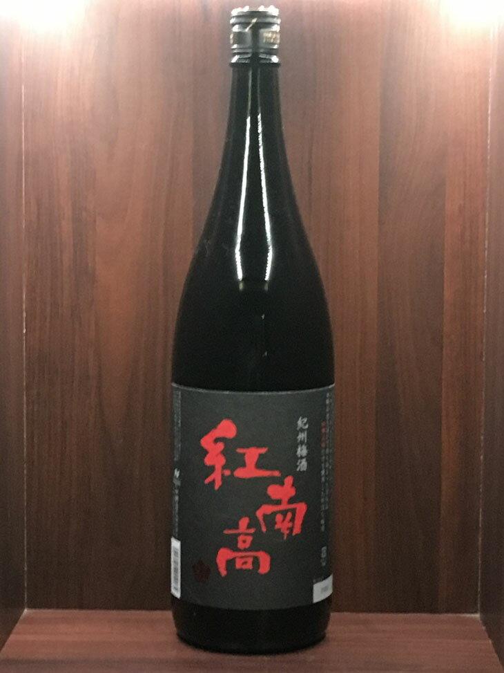 【ふるさと納税】第1回天満天神梅酒大会グランプリの梅酒 紅南高 1800ml