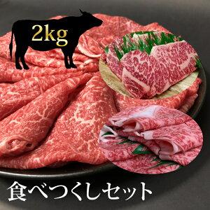 【ふるさと納税】希少和牛 熊野牛食べつくしセット ( ステーキ 3枚 + 焼肉セット 1kg + すき焼きセット 600g ) 指定日にお届け 冷蔵 じゃばらポン酢付き ( サーロインステーキ バーベキュー 詰め