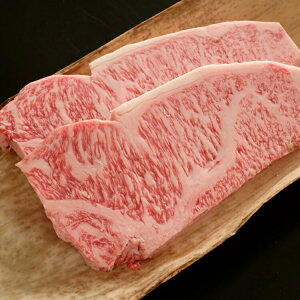 【ふるさと納税】希少和牛 熊野牛サーロインステーキ 約200g×4枚 【指定日にお届け】<冷蔵> じゃばらポン酢付き