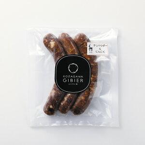 【ふるさと納税】生ソーセージ鹿肉(チリパウダー&にんにく)600gセット(150g×4パック)