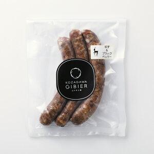 【ふるさと納税】 古座川ジビエ 生ソーセージ鹿肉(ゆず&ブラックペッパー)600gセット(150g×4パック)